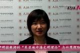 "<The AsiaN Video for Chinese> 尹明喆教授的""东亚地中海文明理论""与竹筏探险"