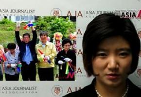 "<The AsiaN Video for Chinese> 韩国新添""记者媒体博物馆"",长官道贺、谈发展意义与政府支持"