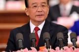 """中国《""""十二五""""国家战略性新兴产业发展规划》"""