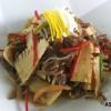 吉祥食品—竹笋菜