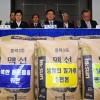 """朝鲜部分军队实行 """"非常粮食供给制"""""""