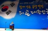 韩国统一部称赞李总统捐助'统一坛'