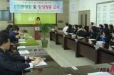韩国女性媒体呼吁警察学习女权知识