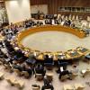 联合国决定对三家朝鲜企业追加制裁