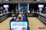 韩政府渴望引进海洋资源配套投资