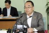 韩国第一季度,海外直接投资增长18.7,%,突破109亿美元