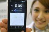 日本发明最简单的放射能测定方法