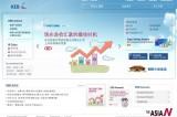韩国外汇银行创特惠业绩2兆,6月末将再出新招