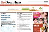 "<Top N> 2012年 5月17日 马来西亚: 绑架者被捕,妻子:""完全不知情"""