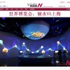 <Top N> 5月29日 The AsiaN