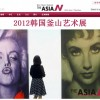 <Top N> 6月7日 The AsiaN