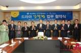 《钢铁王朴泰俊》将同韩国观众见面