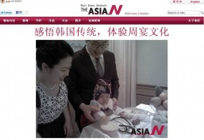 <Top N> 6月2日 The AsiaN