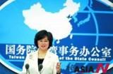 """中国台办回应谢长廷""""民进党与中共无冤仇""""说法"""