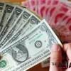人大报告:人民币国际化两年提升21倍