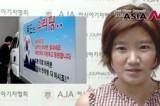 <The AsiaN Video for Chinese> 韩外交部就卡车撞击日本大使馆事件表示遗憾