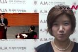 "<The AsiaN Video for Chinese> 韩总理""青少年减肥导致结核""引发舆论风波"
