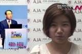 "<The AsiaN Video for Chinese> 亚广联""授予朝鲜伦敦奥运转播权"""