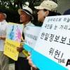 《韩日军事情报保护协定》国民 47.9% 反对 15.8%赞成