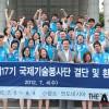 韩大田教育厅组织大学生假期志愿者