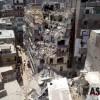 埃及楼房坍塌 已有10人死亡