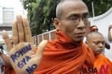 """泰国僧侣""""反对缅甸罗兴亚族"""""""