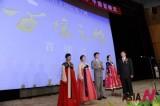 中朝首部合拍电影《平壤之约》北京首映