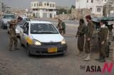 也门强化反恐检查