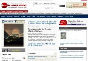 <Top N> 日本:大阪核电站将于8日进入满负荷运转