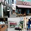 <The AsiaN 韩国文化学堂> 请给我一杯美式黑咖啡