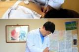 智能手机导致20-30岁年轻人患腰椎疾病增加