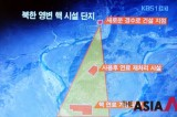 """美称""""2016朝鲜将生产核武器48枚"""""""