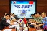中韩国防战略对话 韩方表示决然应对朝鲜挑衅