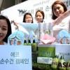 <The AsiaN 韩国文化学堂> 这个多少钱?
