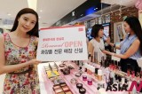 韩国免税店本地商品销售量激增40%