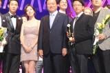 2012首尔国际电视剧大奖颁奖仪式