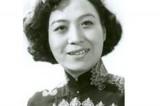 中国文革中遭遇迫害自杀的女演员