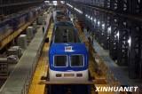 哈萨克斯坦与日本共同推动物流运输合作