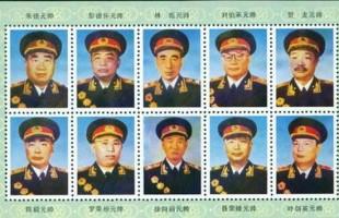 """1955年今天:中国""""十大元帅""""诞生"""
