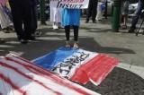 台湾穆斯林反美游行