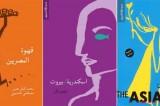 个人博客变身埃及热销书籍