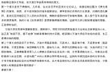 亚洲记者协会祝贺中国作家莫言获2012诺贝尔文学奖