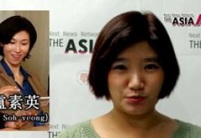 <The AsiaN Video for Chinese> 韩国昔日政要子女都在干什么?