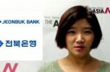"<The AsiaN Video for Chinese> 不可想象的事实-韩企招聘提供""面试费"""
