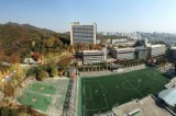 韩国国民大学-名士辈出之地