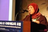 "Sakena Yacoobi女士""不畏塔利班,每年实现30万人教育计划"""