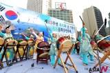 韩政府抗议苹果地图并记独岛(竹岛)