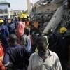 加纳购物中心倒塌4人死亡