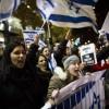 美国民众示威要求熄灭加沙地带战火