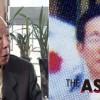 共同繁荣民族文化,韩国'阿里郎奖'授予朝鲜学者